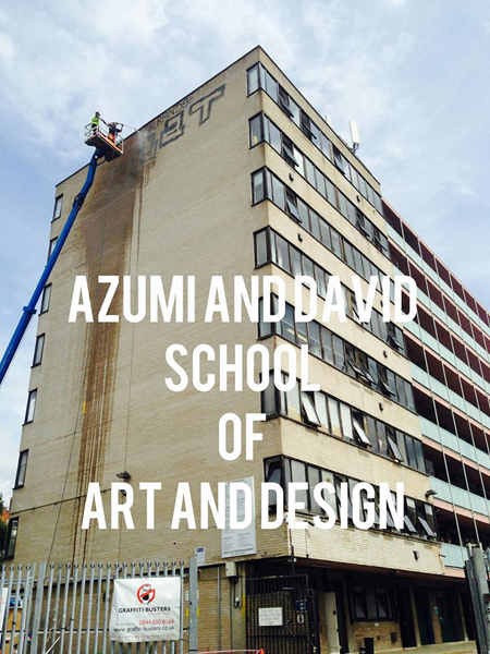 Azumi and David (A'N'D) School of Art and Design