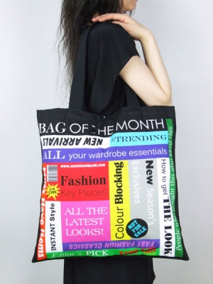 Offer Shopper Bag - Bag of the Month
