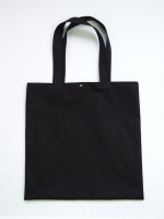 No special offers shopper bag - Other Image